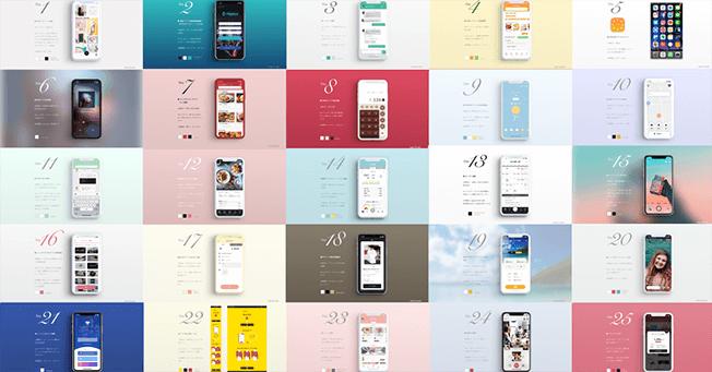 アプリUIデザインで使ってるツールまとめ。
